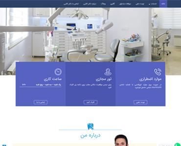 وبسایت دکتر کاتبی