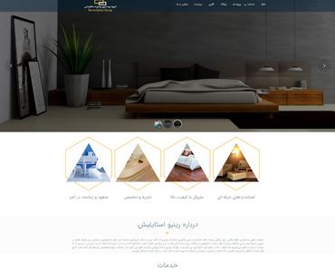 پروژه وبسایت شرکت رینیواستایلیش